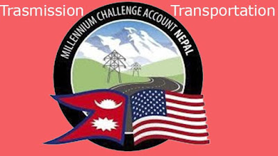 what is mcc in nepal Minister for foreign affairs