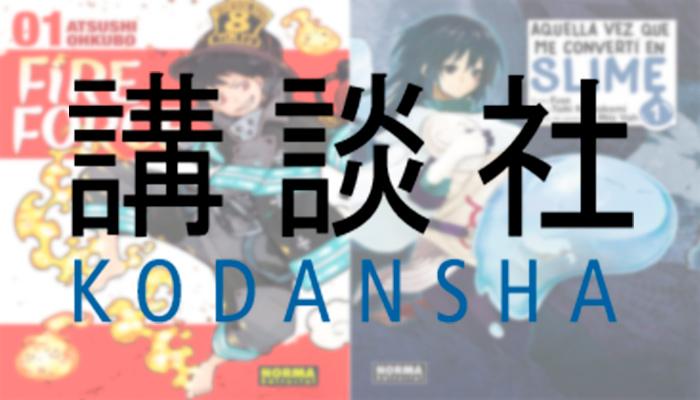 Nominados 45 Premios Manga Kodansha