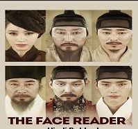 The Face Reader (2013) Hindi Dubbed Full Movie Watch Online HD Print Free Download