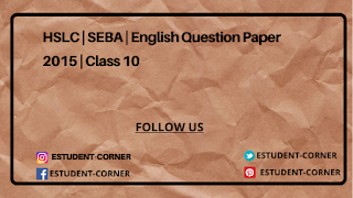 HSLC | SEBA | English Question Paper 2015 | Class 10