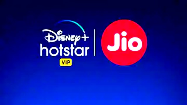 Full Information About Reliance Jio New Offer Disney+ Hotstar VIP Annual Subscription for Free