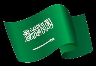 علم السعودية يرفرف Png