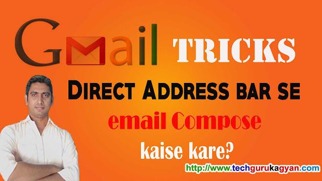 Address-Bar-se-email-compose