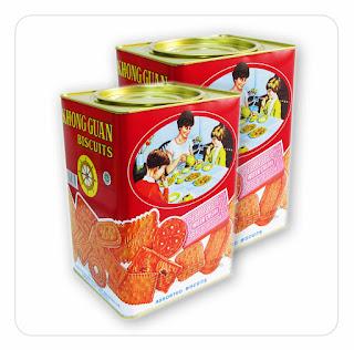 Harga Roti Khong Guan,biskuit khong guan,biskuit kaleng,harga biskuit,biskuit khong guan di giant,harga khong guan,khong guan di alfamart,biskuit kaleng oreo,harga roti,harga menu,