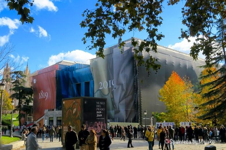 Museo del Prado 200周年を迎えた特別な装いのプラド美術館