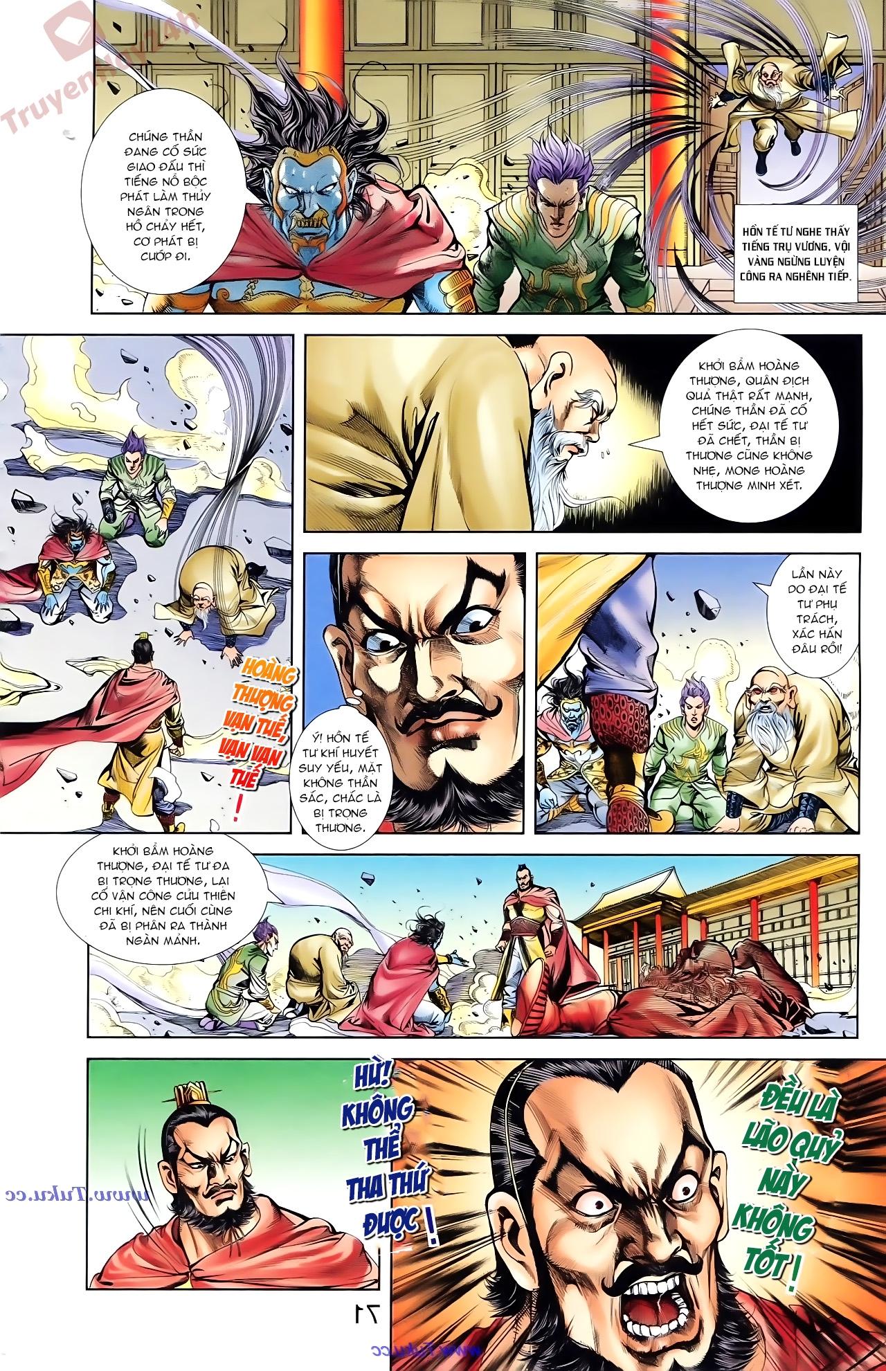 Cơ Phát Khai Chu Bản chapter 84 trang 8