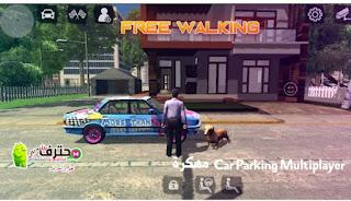 تحميل كار باركينج Car Parking مهكرة اخر اصدار
