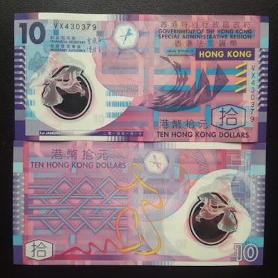 10 dollars hongkong