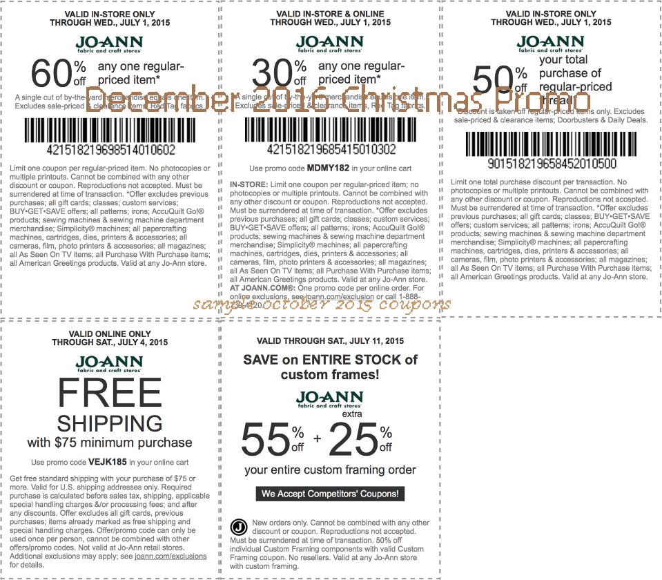 Ajax coupons december 2018