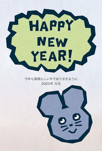 ネズミの顔と「HAPPY NEW YEAR」の版画年賀状(子年)