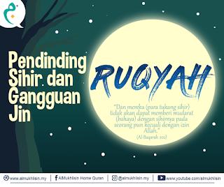 Rawatan atau Ruqyah perlu ikut Sunnah