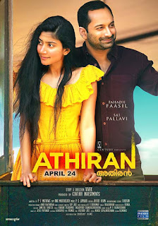 Athiran Malayalam Full Movie Download
