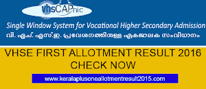 Kerala VHSE First Allotment Result published on 17/06/2016