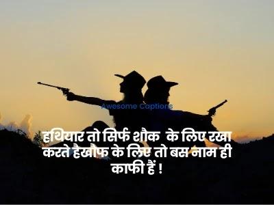 best friend shayari image