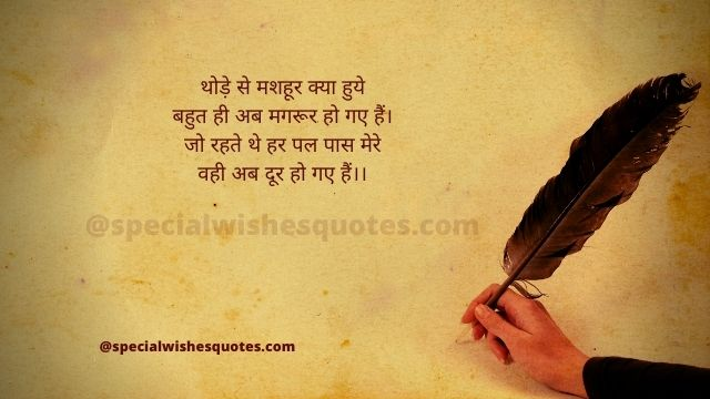 Best 50+ sad Shayari With Images