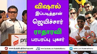 Radha Ravi's another controversy speech on nadigar sangam election