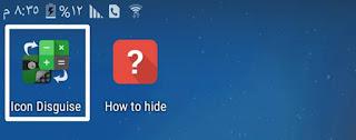 اخفاء التطبيقات