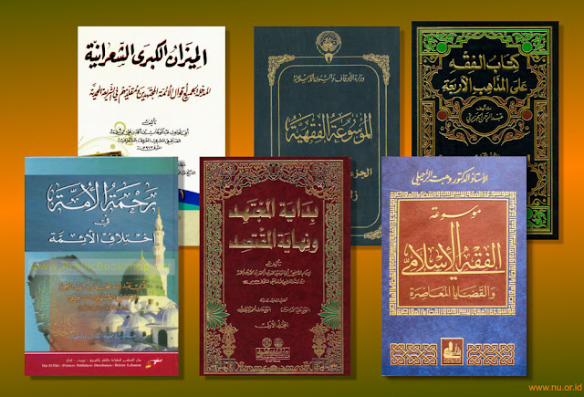 Perbedaan Salaf, Salafi, dan Salafiyah