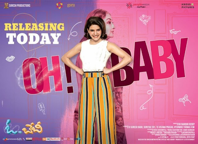 Oh Baby Movie Review: The heartwarming drama, a perfect watch for families.