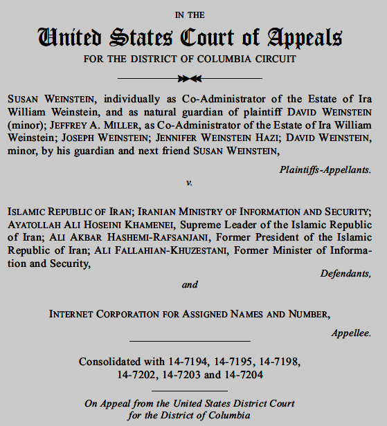 Screenshot of Appellants Brief cover
