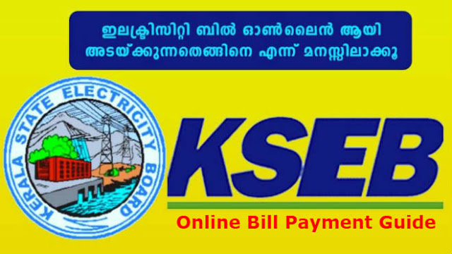 KSEB Bill Payment Online Guide