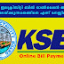 www.kseb.in - KSEB Online Bill Payment | KSEB Bill View & Quick Pay