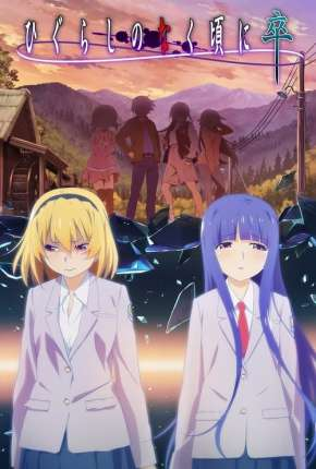 Poster Higurashi no Naku Koro ni Legendado Download via Torrent