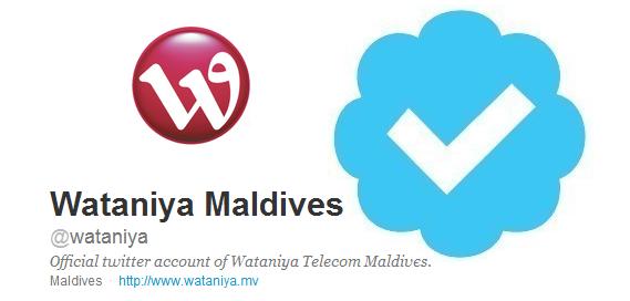 watanya live hd