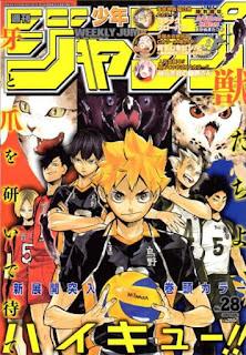 Hellominju.com: ハイキュー!! | 週刊少年ジャンプ 2016年6月  | Haikyuu!! Shōnen Jump covers | Hello Anime !