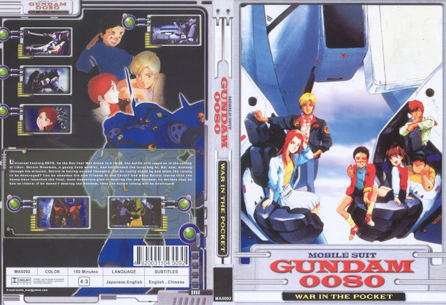 Capa DVD Mobile Suit Gundam 0080 OVA War In The Pocket