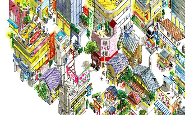 J'aime le nattô, ville japonaise vue du ciel, illustration de Julie Blanchin