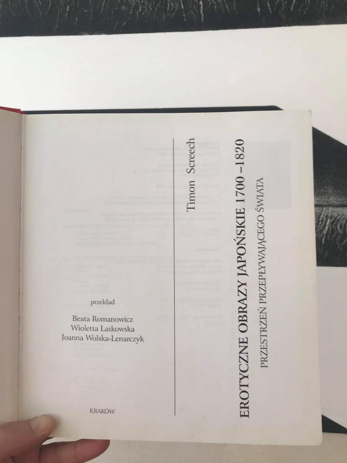 Japońska książka erotyczna