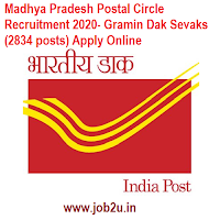 Madhya Pradesh Postal Circle Recruitment 2020- Gramin Dak Sevaks (2834 posts) Apply Online