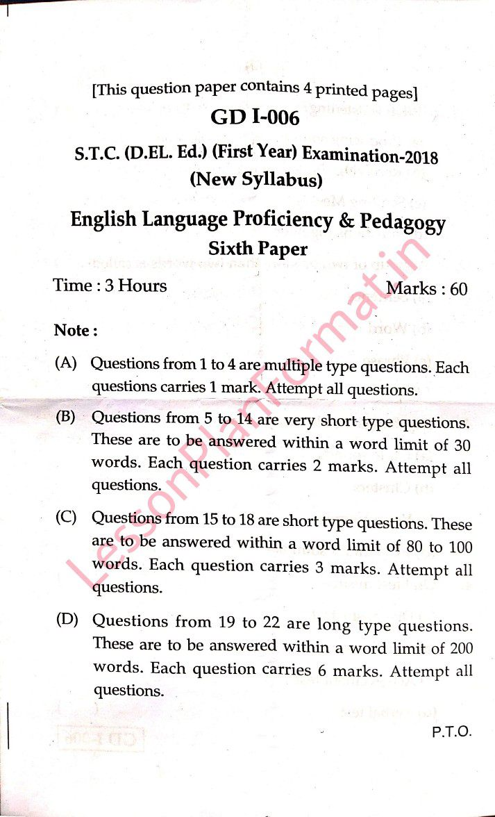 D. El. Ed. First Year 6th Old Paper 2018