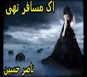 Aik musafir thi by Nasir Hussain