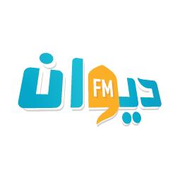 Ecouter Radio Diwan FM Live sur Radioun | Ecouter toutes les Radios Tunisiennes