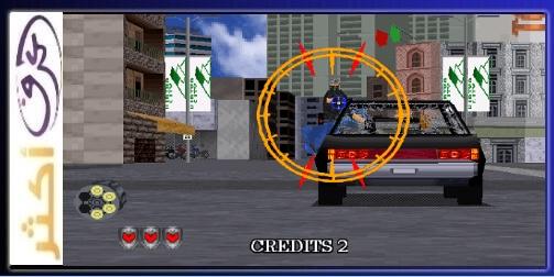 تحميل لعبة الشرطة القديمة للكمبيوتر