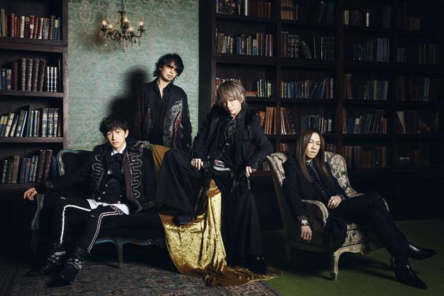 "L'Arc-en-Ciel - Forever Lyrics ⌊TV Anime ""Edens Zero"" OP2⌉"
