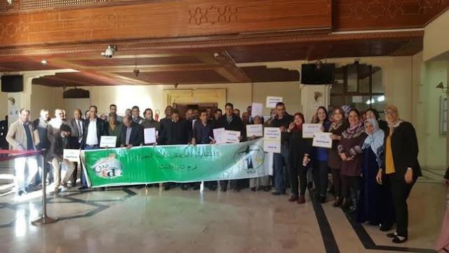 """وقفات احتجاجية أمام المحاكم بـ""""أفواه مكمّمة"""" يوم الـ11 نونبر"""