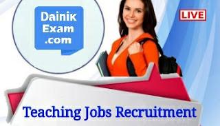 Teaching jobs 2020 - 2021: Latest 67,93+ Govt Teaching Jobs Opening & Upcoming, Teacher Jobs Recruitment 2020