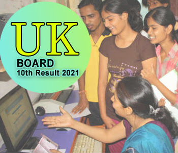 UBSE 10th Result 2021