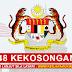 48 Kekosongan Jawatan Terkini Dibuka SPA Di Seluruh Malaysia ~ GAJI RM1,352 - RM4,003 / Minima SPM Layak Memohon!