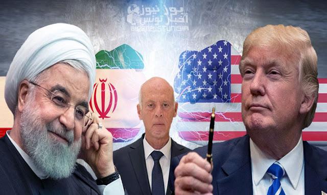 تونس تدعو أمريكا وإيران إلى تغليب لغة الحوار