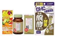 サプリメント・健康食品の買取   リサイクルプロショップ