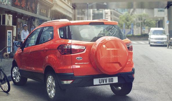 Ford EcoSport cùng đánh giá những chi tiết siêu hiện đại trên xe