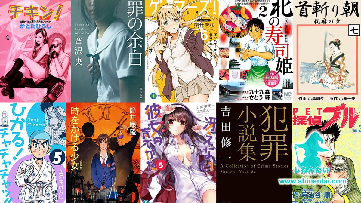 新着Kindleセールおすすめ抽出一覧:角川ラノベ、ミステリー・サスペンス映像化小説、10円~33円マンガが熱い