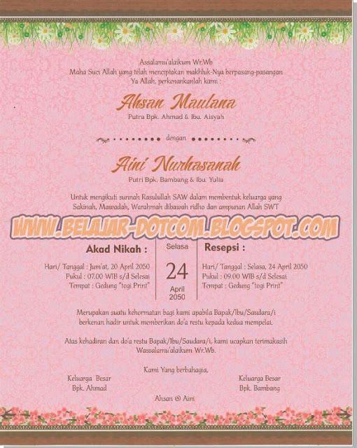 Contoh Undangan Pernikahan ERBA 88194 Siap Edit Format CorelDRAW