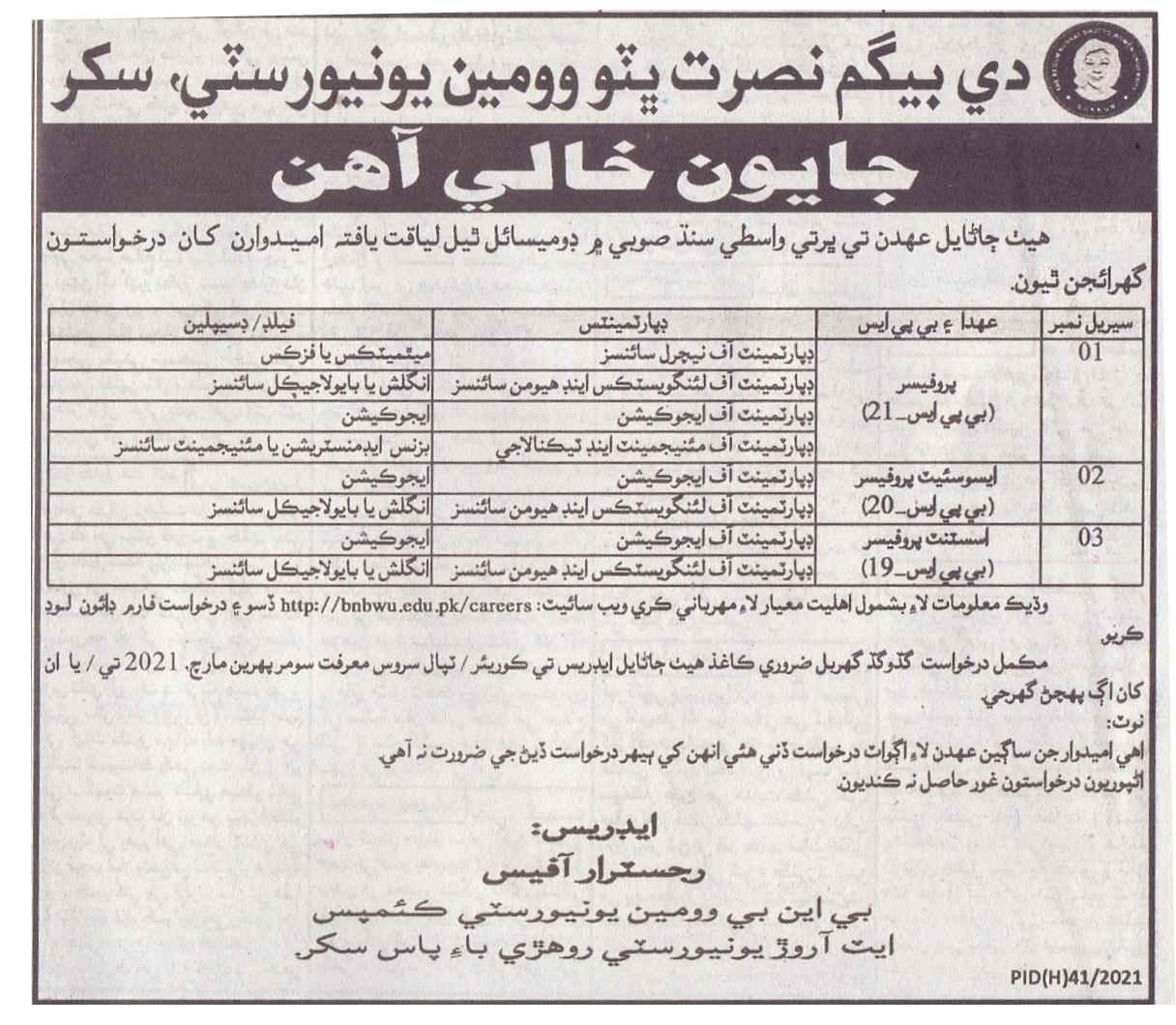 Latest Begum Nusrat Bhutto Women University Sukkur Jobs 2021