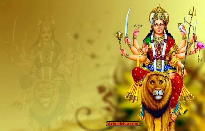 हैप्पी नवरात्रि इमेज एचडी फोटो डाउनलोड - Happy Navratri Images HD Photos Download