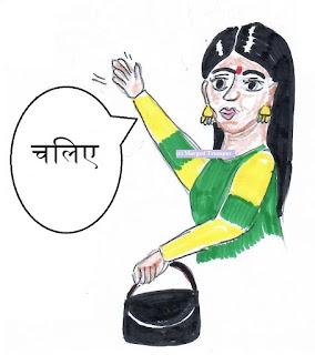 saluti hindi urdu